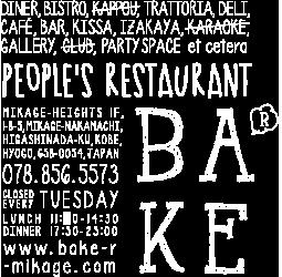 BAKE RATTA